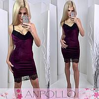 422b0c2e1bc Красивое бархатное платье с кружевом. Расцветки АА-002.007