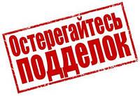 Внимание!!!Подделка гофрированной трубы из нержавеющей стали