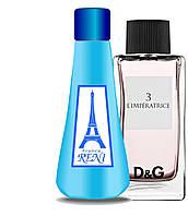 Рени духи на разлив наливная парфюмерия 371 D&G Anthology L`Imperatrice 3 Dolce&Gabbana для женщин