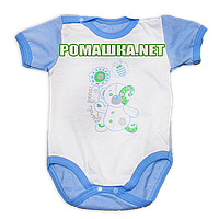 Детский боди-футболка р. 62 ткань КУЛИР 100% тонкий хлопок ТМ Незабудка 3078 Голубой1