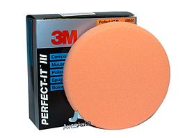 Полировальный круг средней жесткости - 3M Perfect it™ III Hookit™ оранжевый 150 мм. (09550)
