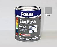 Грунт алкидный POLIFARB ГФ-021 ЭКОМАЛЬ антикоррозионный серый, 0,9кг