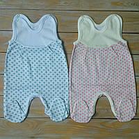 Байковые ползунки  для новорожденных 56 см и 68 см