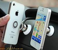 Магнитный держатель для телефона в машину (авто держатель GPS в автомобиль)