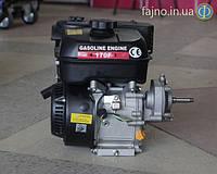 Двигун з редуктором Weima WM 170F