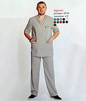 Медицинский мужской костюм SM 9912 Герман