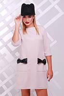 Модное женское платье Кожаный бант пудра  FashionUp 42-48  размеры