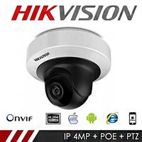Поворотная видеокамера DS-2CD2F42FWD-IS  с разрешением 4MP