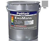 Грунт алкидный POLIFARB ГФ-021 ЭКОМАЛЬ антикоррозионный серый, 22кг