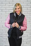 Женская молодежная  куртка-бомбер цвет темно синий + розовый  р-42-54