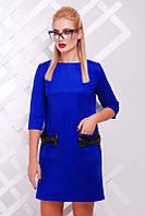 Модное женское платье Кожаный бант электрик  FashionUp 42-48  размеры