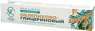 Крем для рук «Невская Косметика Облепихово-глицериновый» 50 мл