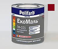 Грунт алкидный POLIFARB ГФ-021 ЭКОМАЛЬ антикоррозионный красно-коричневый, 2,7кг