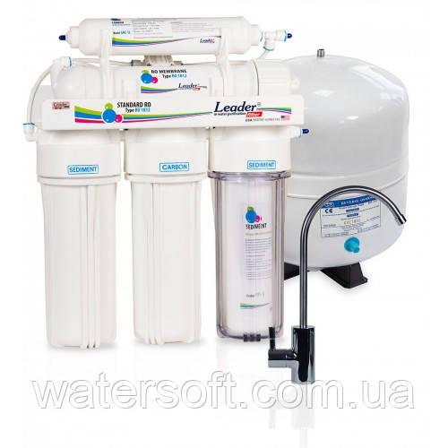 Система очистки воды Leader Standard RO-5