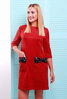 Модное женское  платье Кожаный бант марсала  FashionUp 42-48  размеры