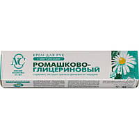 Крем для рук «Невская Косметика Ромашково-глицериновый» 50 мл