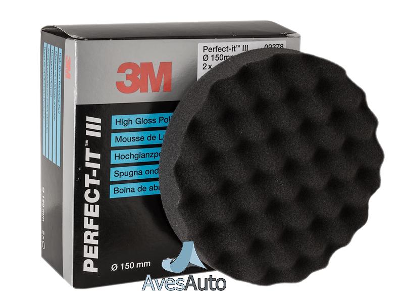 Полировальный круг рифленый мягкий - 3M Perfect it™ III Hookit™ 150 мм. черный (09378)