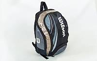 Рюкзак спортивный WILS