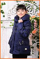 Куртка для девочек, «Модница» темно-синяя