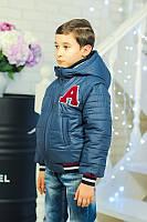Детская куртка жилетка на мальчика весна осень