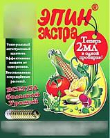 Стумулятор роста растений Эпин макси