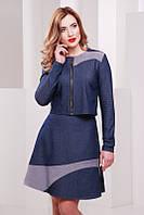 Стильный женский костюм  Jeans  FashionUp 42-48  размеры