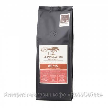 Кофе в зернах Le Piantagioni del Caffe 85/15 - 500 г