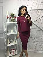 """Женский стильный костюм """"Стежка"""", фото 1"""