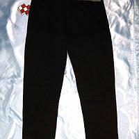 Мужские спортивные брюки теплые прямые Томи лайф