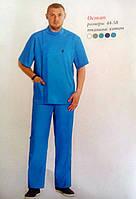 Медицинский мужской костюм