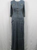Платье трикотаж № 766