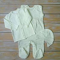 Набор для новорожденных, ткань интерлок