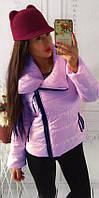 """Демисезонная женская куртка """"Ариэла"""""""