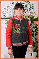 Детская Куртка, красная роза «Доминика»