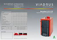 Котел твердотопливный Viadrus U 22 C 2 SEC, U22C2SEC