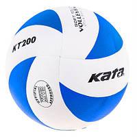 Мяч волейбольный клееный Kata200 PU KT200PUBW