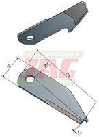 Нож измельчителя соломы MWS Germany