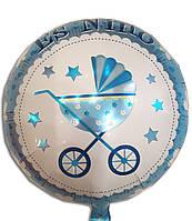 """Шарик фольгированный круглый """"Baby boy синяя колясочка"""", диаметр 45 см"""
