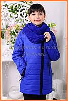Разноцветная детская куртка «Маргарита» синяя