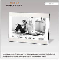 Металлическая рамка для фото 13х18 см горизонтальная