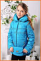 Весенняя курточка детская «Модница» голубая