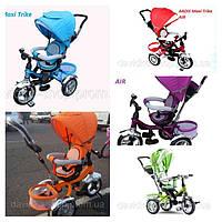 ARDIS Maxi Trike  AIR