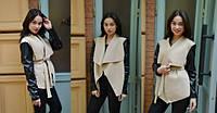 Женское бежевое  кашемировое пальто с черными рукавами из эко-кожи . Арт-9858/83