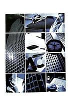 Пакет подарочный ГИГАНТ ВЕРТИКАЛЬНЫЙ 32х42х12см Чёрно-белый мир