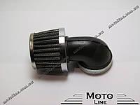 Воздушный фильтр нулевого сопротивления, угол 90 градусов, D=35 mm хромированный
