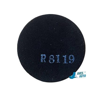 Полировальный круг рифленый мягкий - 3M Perfect it™ III Hookit™ 75 мм. черный (05726), фото 2