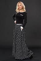 Костюм кофта  и длинная юбка в горошек