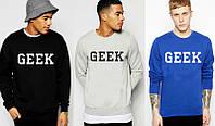Толстовки  трикотажные Geek мужские