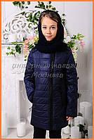 Куртка для девочек в разных цветах Маргарита
