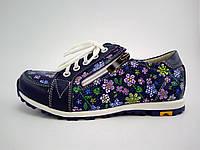 Кожаные ортопедические ботиночки для девочки на молнии и шнуровке в цветочек